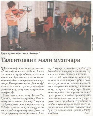 Talentovani mali muzičari,  list: Politika  24.maj 2009.